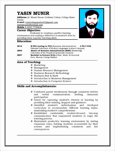 Resume Format Exles For by 6 Office 2007 Excel Templates Exceltemplates