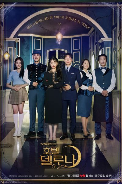 downloaded  korean drama hotel del luna full episodes