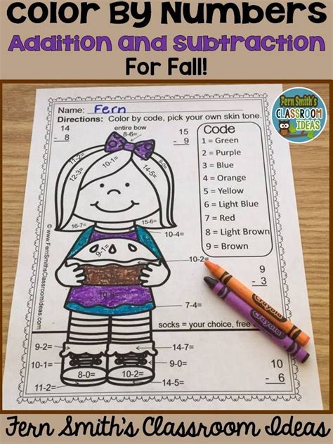 images  printables   elementary classroom