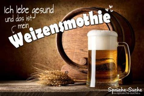 weizensmothie lustige sprueche uebers bier