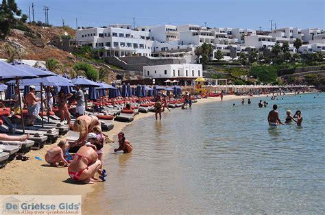 Mykonos Cyclades Greek Islands Greece Guide