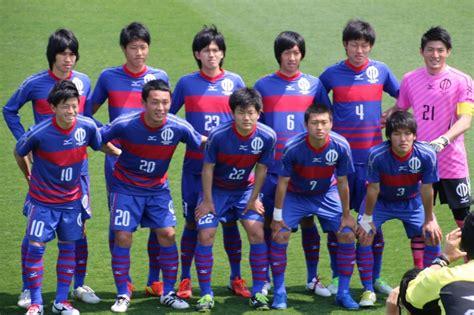 桐 蔭 横浜 大学 サッカー 部