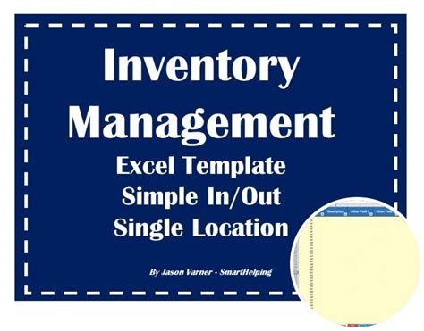 simple inout inventory management excel template