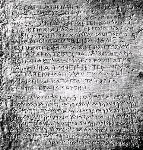aramaic alphabet wikipedia