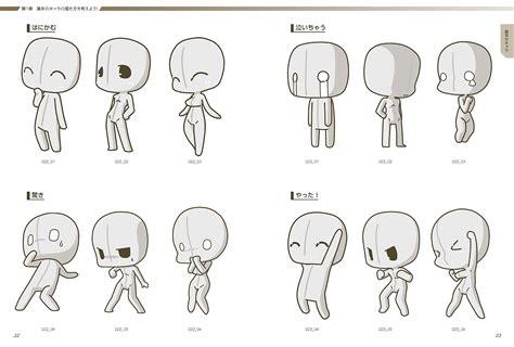 sketch templates anime drawing templates anime template for drawing expressions anime drawing templates