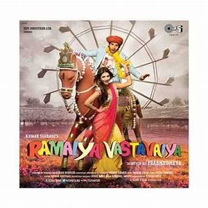 Ramaiya Vastavaiya - mp3 buy, full tracklist
