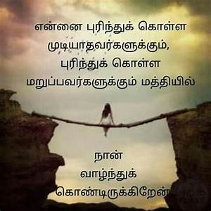 154 best tamil quotes images on Pinterest | Quote, True ...