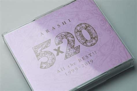 5×20 All the BEST!! 1999-2019   嵐~ARASHI~ オフィシャルサイト