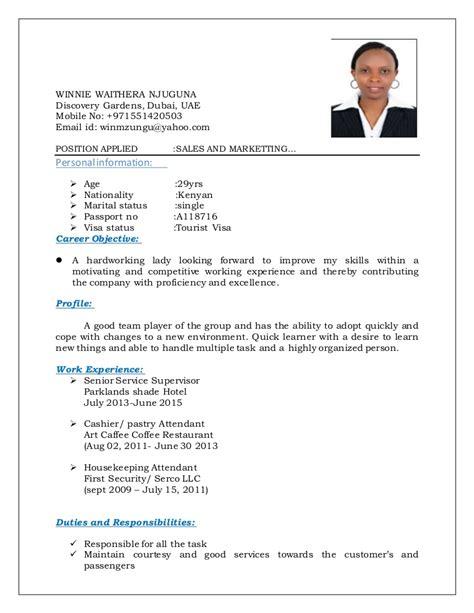 Sample Cv New. Best Online Resume. Qlikview Developer Resume. Network Administrator Skills Resume. Sample Resume Logistics Coordinator. Assistant Resume. Resume Objective Statements Examples. Resume Samples For Job. 50 Resume Objective Statements