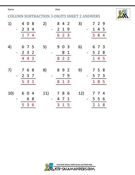 digit subtraction worksheets