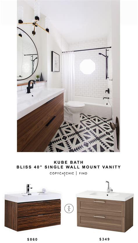 kube bath bliss  single wall mount vanity copycatchic