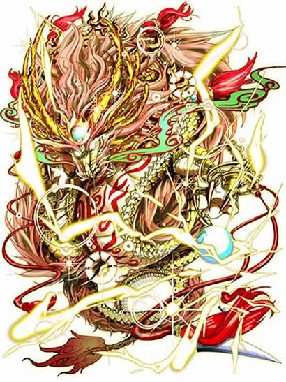 God Takemikazuchi Dragons Transparent Mystic True Wiz