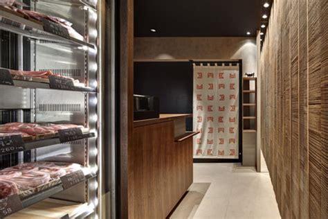 hagiwara shop by design eight daily icon