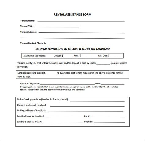 19245 rental assistance form 11 rental assistance form templates to for free