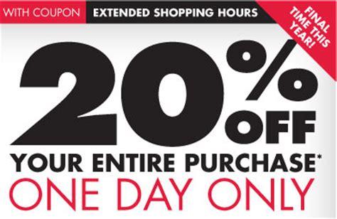70 wayfair coupon 2014 promo codes retailmenot