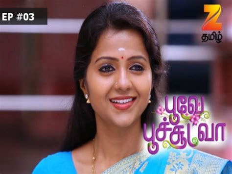 Zee Tamil Serial Poove Poochudava Title Song Free Download