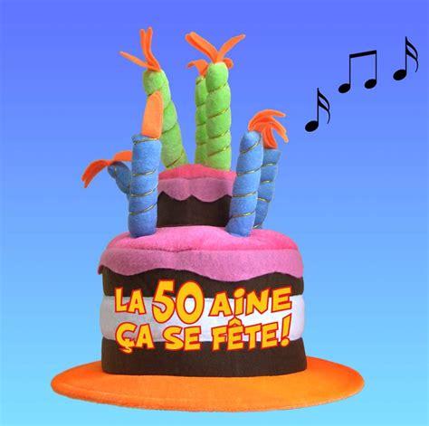 gateau anniversaire 50 ans anniversaire24 image gateau anniversaire 50 ans