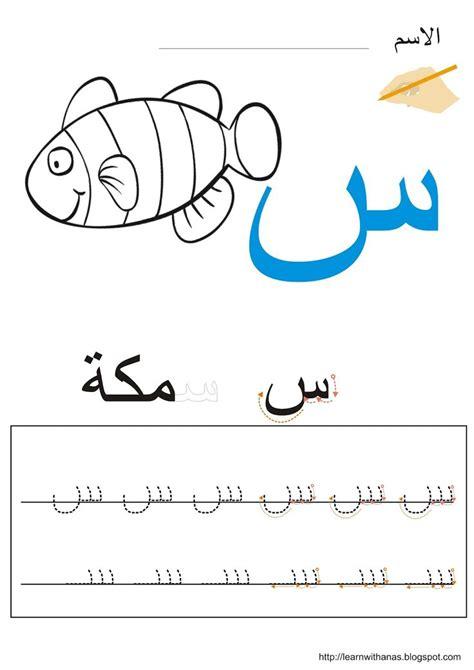 apprendre a cuisiner arabe les 54 meilleures images du tableau arabe sur