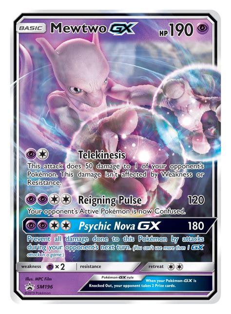 Aug 06, 2021 · detective pikachu (japanese: Pokémon Trading Card Game: Detective Pikachu / Unbroken Bonds - Perfectly Nintendo