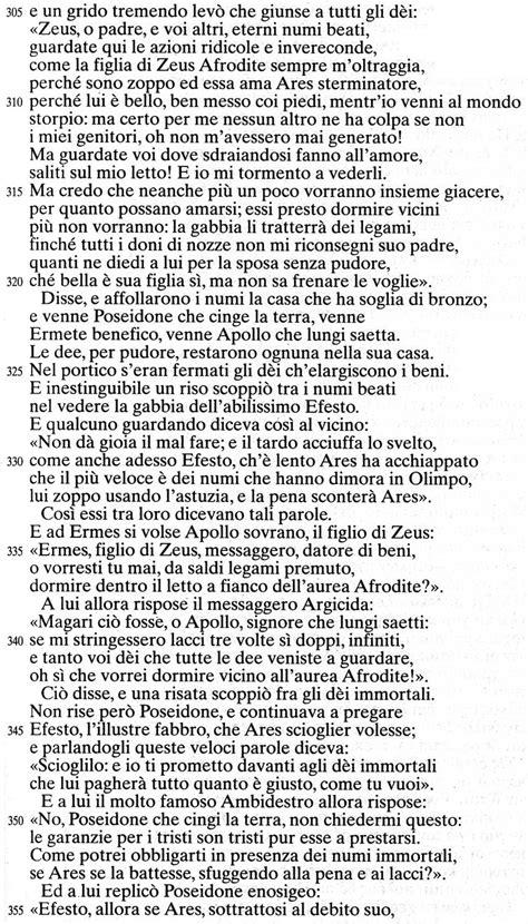 Prefettura Di Roma Ufficio Legalizzazioni by Testo Lemon Tree 28 Images Dolci E Canzoni Di Natale