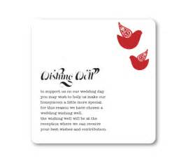 custom wedding registry nordic gift registry or wishing well card fifyfofum designs