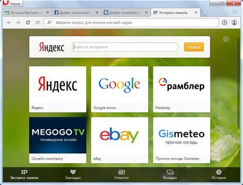 смотреть онлайн бесплатно без регистрации без смс минет