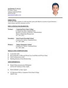 criminal justice resume objective exles bagung resume