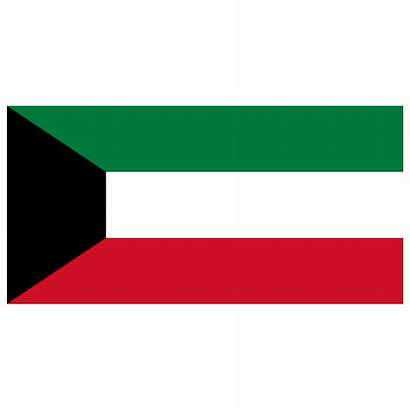 Kuwait Flag Icon Kw Clipart Flags Wikipedia