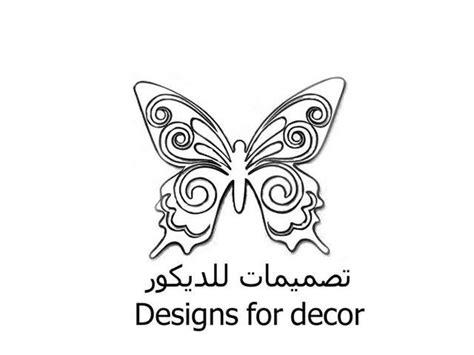 jobs  interior designers  saudi arabia home facebook