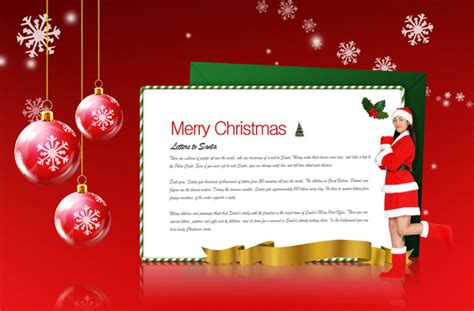 christmas exhibition board psd material download free