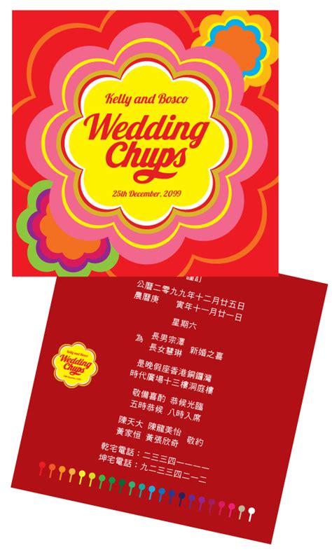 wedding design  designerrie