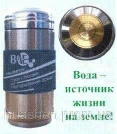 Православный лекарь от диабета