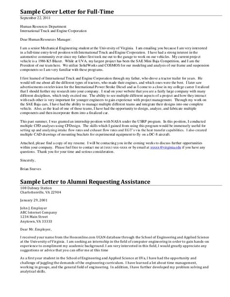 Dear Human Resources Department Cover Letter by Cover Letters You Will Always Need