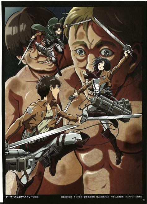 attack  titan shingeki  kyojin mobile wallpaper