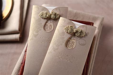 Chinese Button Oriental Wedding Card Malaysia