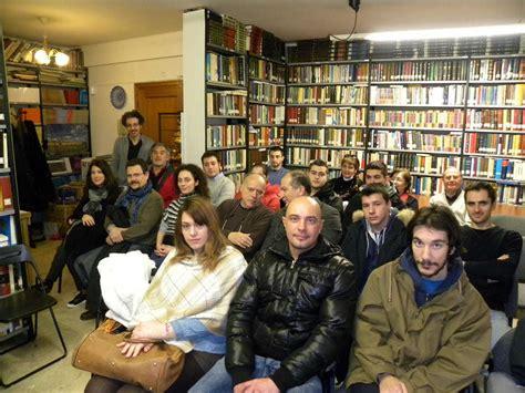 Corso Di Lingua Persiana Corsi Di Lingua Persiana A Roma Presso L Istituto