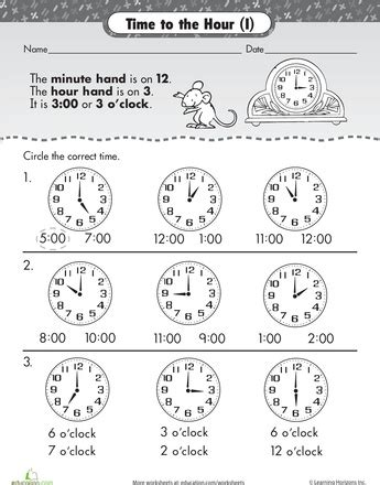 be on time math rules clock worksheets math lessons elementary math
