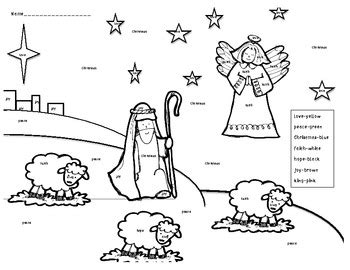 nativity color by word kindergarten by my 958 | original 425235 1