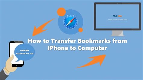how to copy from iphone to computer how to transfer bookmarks from iphone to computer