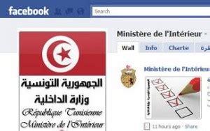 ministere de l interieure tunisie tunisie le minist 232 re de l int 233 rieur cr 233 e sa propre page
