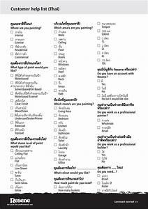 translate english to greek using english alphabet With translate thai document to english