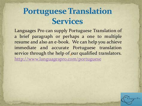 translate resume from to portuguese russian arabic portuguese italian and language translation