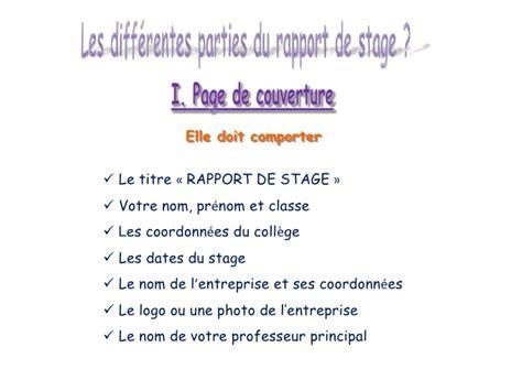 rapport de stage 3eme cuisine diaporama stage 3ème