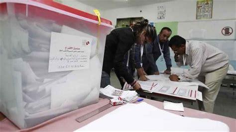 fermeture bureau de vote bordeaux fermeture bureau de vote 28 images fermeture de tous