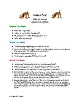 dog   complete lesson plan  sandra halajian tpt