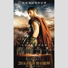 The Legend Of Hercules Dvd Release Date  Redbox, Netflix