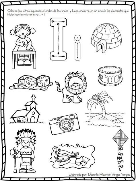 librito para practicar y repasar las vocales 6 imagenes educativas