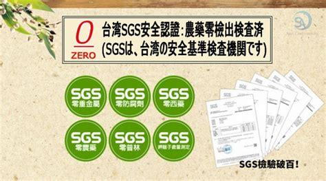 Quot Briars Quot Original Concentrate by Taiwan Asei Rakuten Global Market National Taiwan