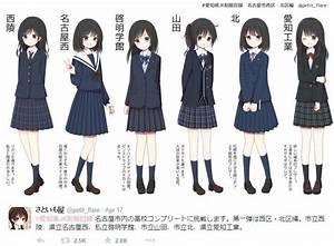 Talented artist illustrates adorable catalog of Aichi Prefectureu2019s female high school uniforms ...