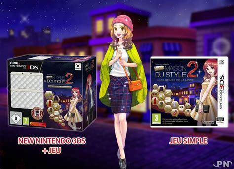 maison du style 3ds la nouvelle maison du style 2 compatible amiibo